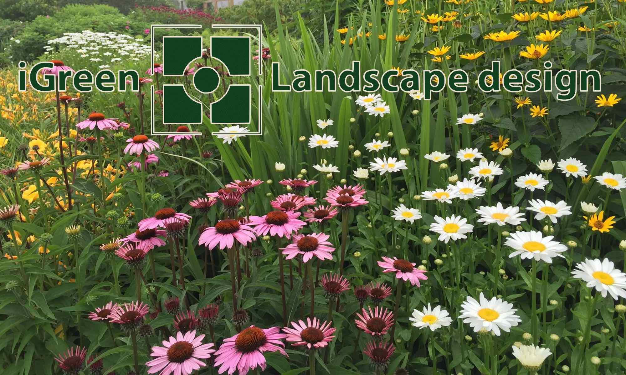 iGreen Environmental Landscape Design